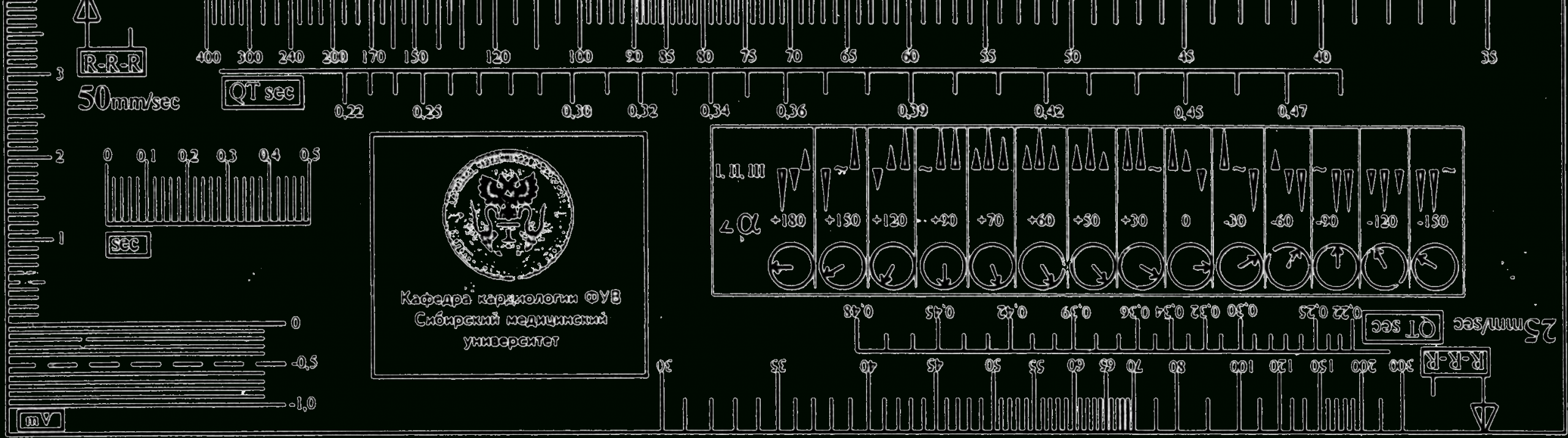 File:ecg Ruler - Wikimedia Commons
