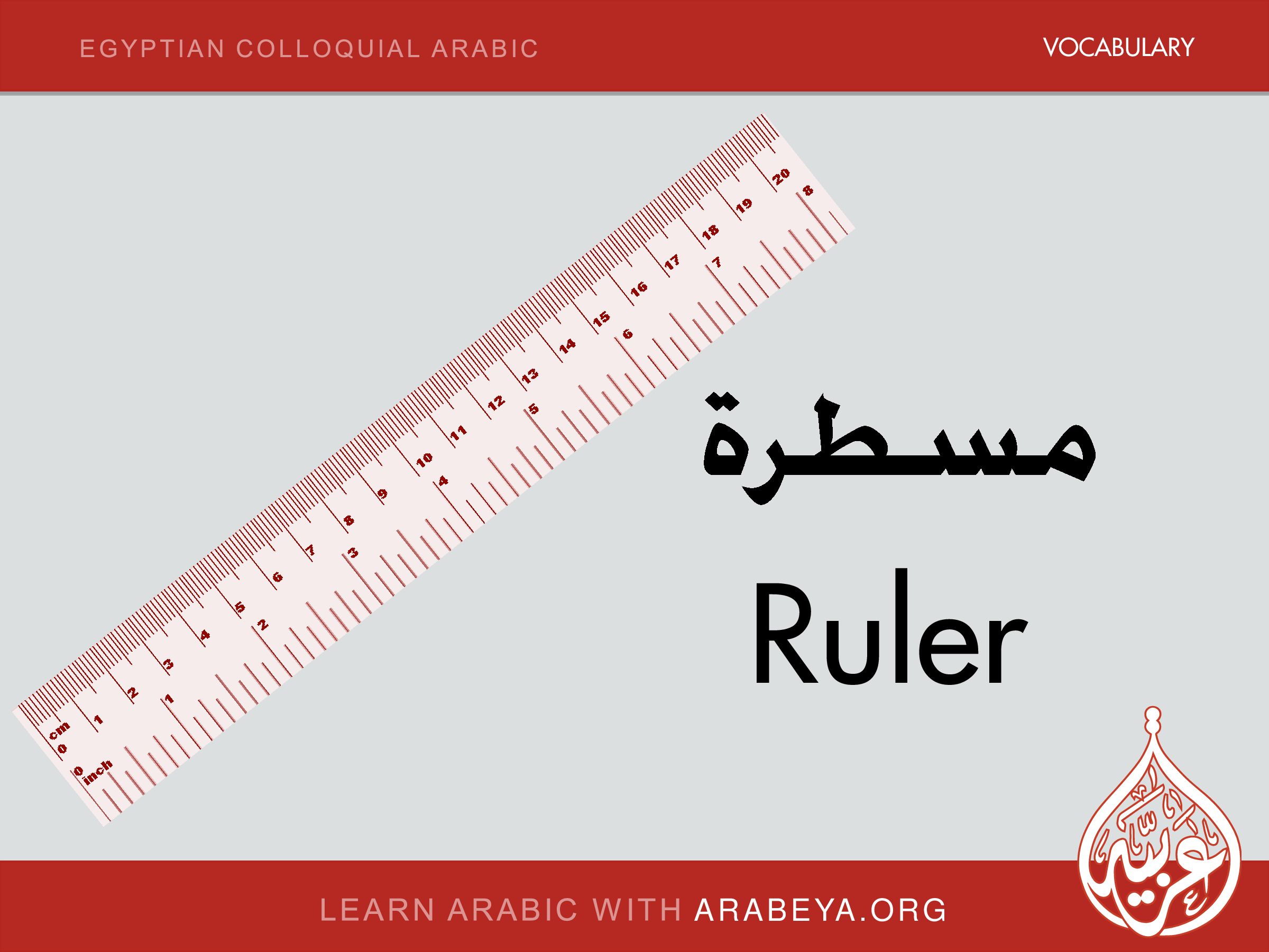 Pinarabeya Arabic Language Center On Talk Like Egyptians