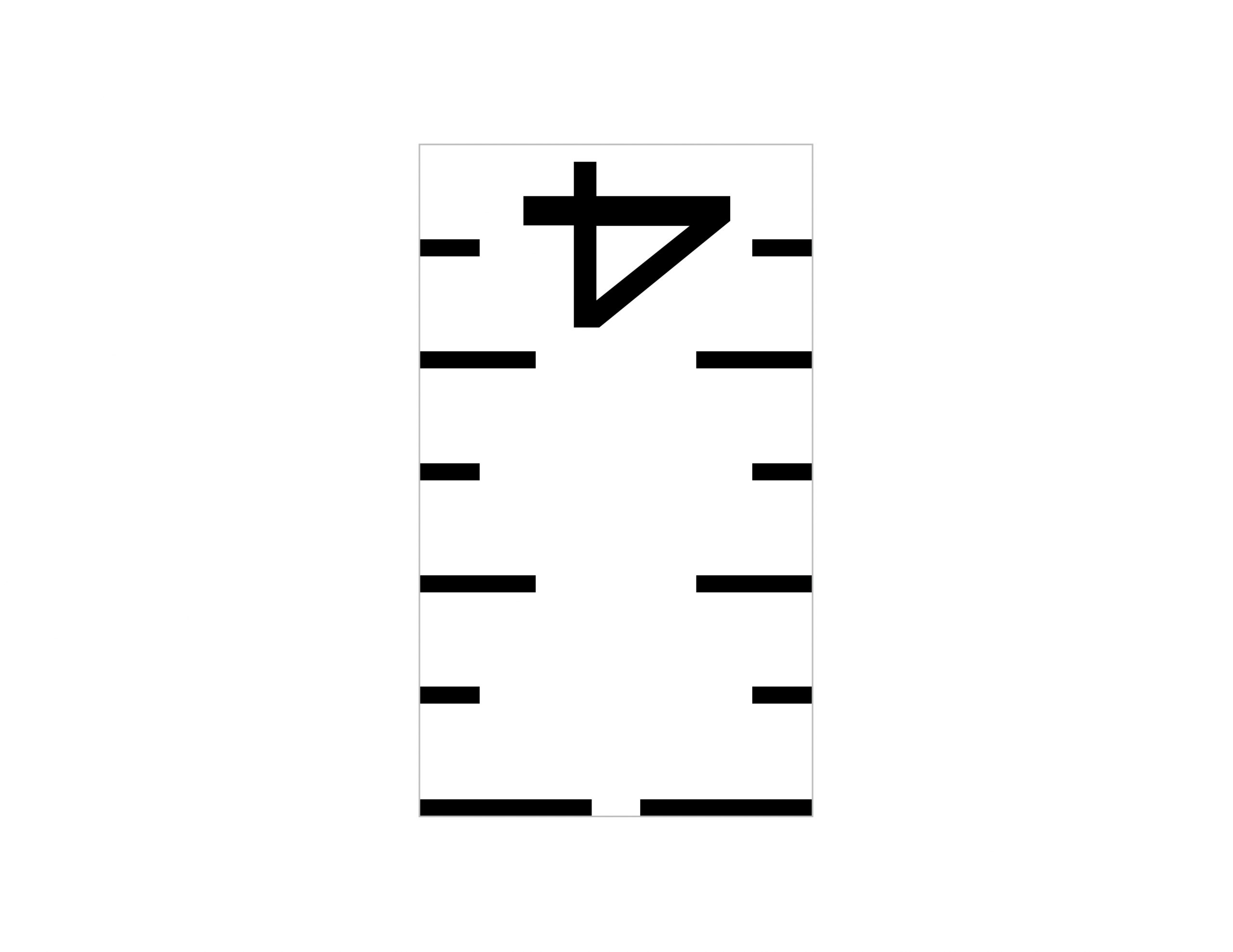 Printable Height Chart - Terete