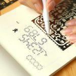 Us $1.8 5% Off|Hollow Metal Ruler Craft Dies Drawing Template Ruler  Scrapbooking Metal Travel Diary Notebook Diy Tool Template  Decoration|Rulers| |