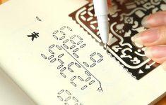 Printable Ruler Scrapbook Paper
